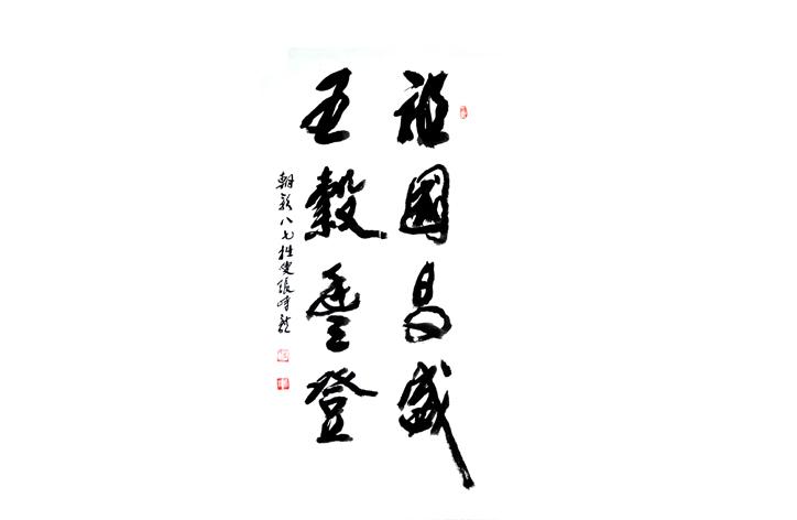 随着时代的发展进步,信息化社会的加速,市场经济的空前竞争,各种姊妹艺术相互交融,互为贯通,彼此借鉴。现代设计中的视觉传达设计同样在吸取各种新的营养,如汉字构形的有理性,中国书法的艺术风格,以及国内外现代设计的潮流和成果等等,都是我们每一个设计师所面临的问题。无庸置疑,中国的整体设计水平与发达国家相比有很大的差距,中国加入WTO后,国内商品要想在国际上有一定的竞争力,除产品质量外,包装装潢设计是一个不容忽视的问题,我们一定要借鉴国外设计的新手法,新思想,新理念,新材料等,使中国包装设计水平有新的突破,来参与